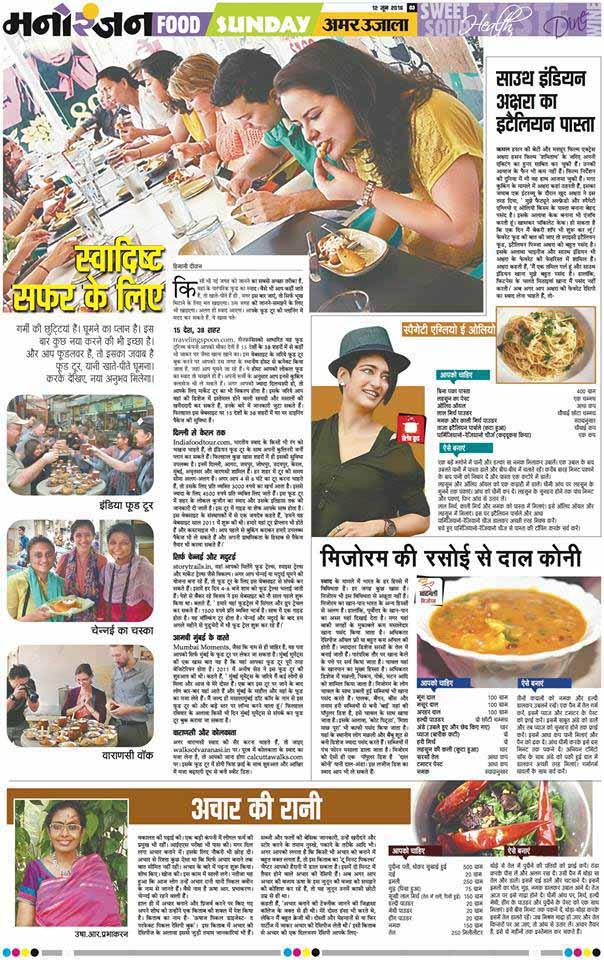 storytrails - Kaushik, chennai best tour