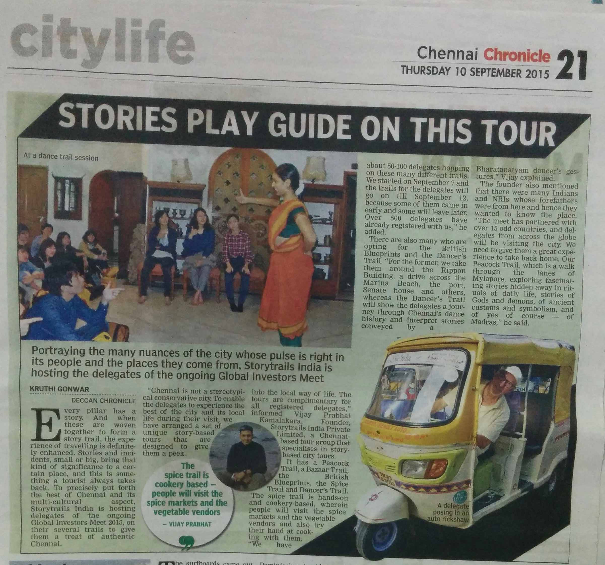 storytrails - postcards,tour operators in chennai