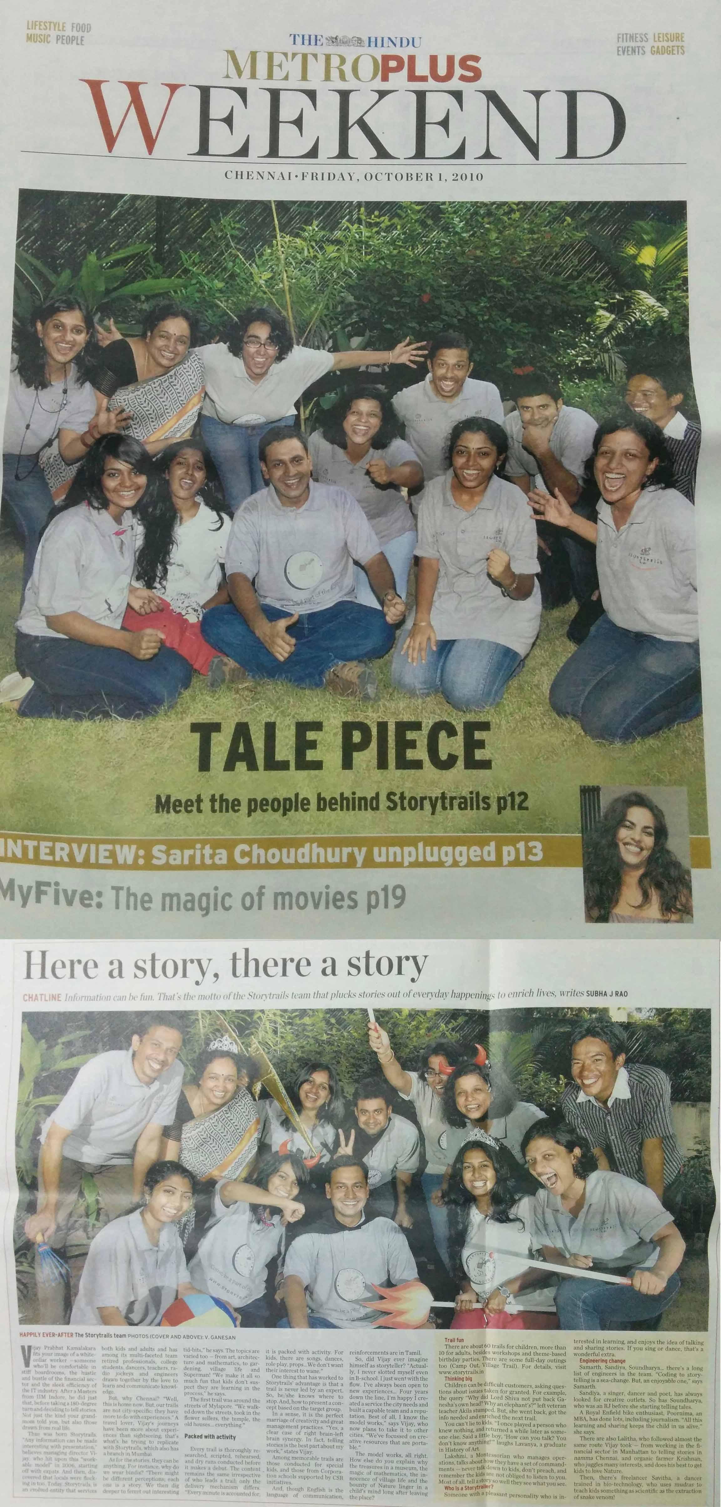 storytrails - shanmugapriya, Dakshinachitra